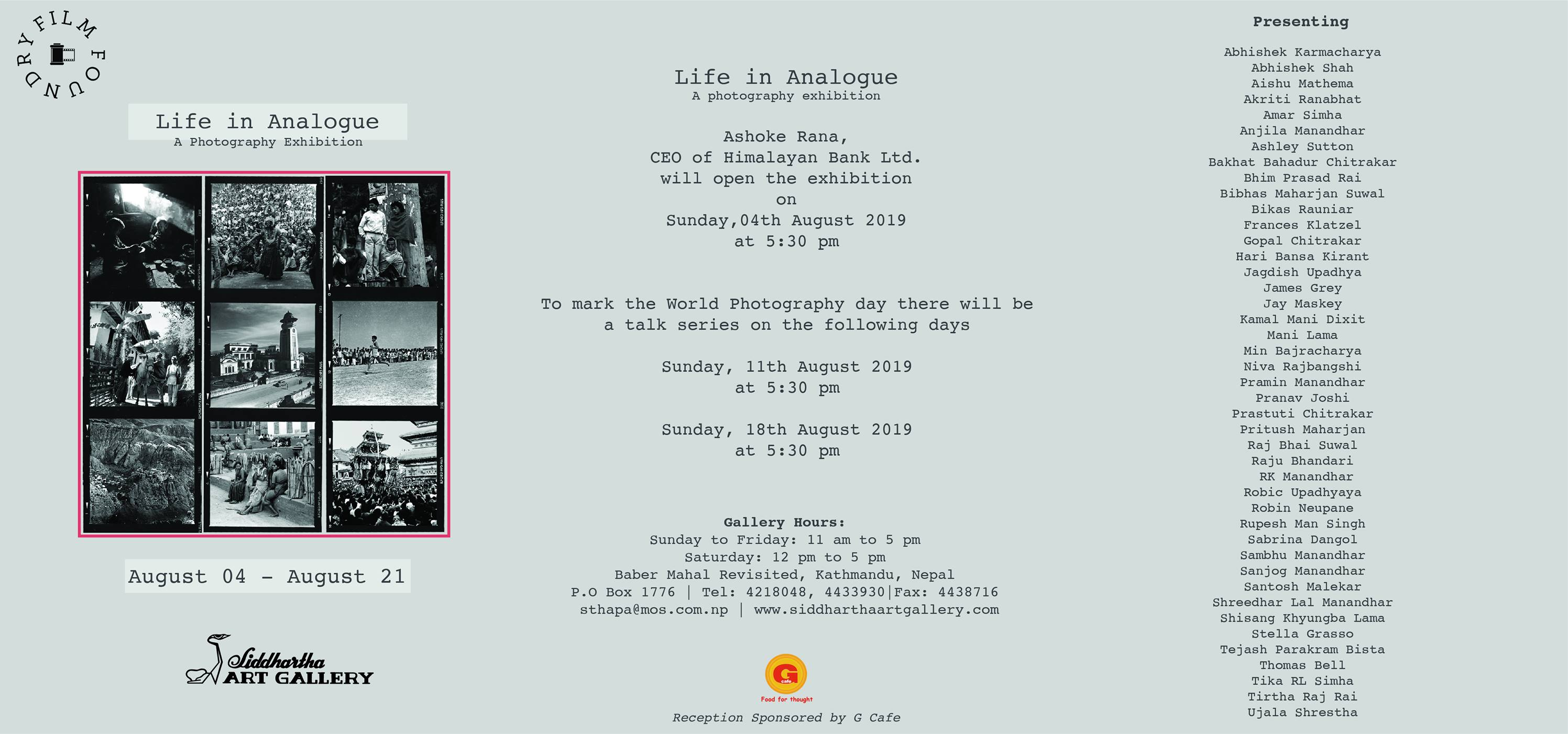 Life in Analogue: A Photography Exhibition