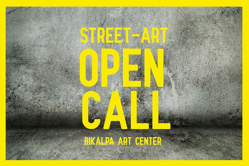 STREET-ART OPEN CALL
