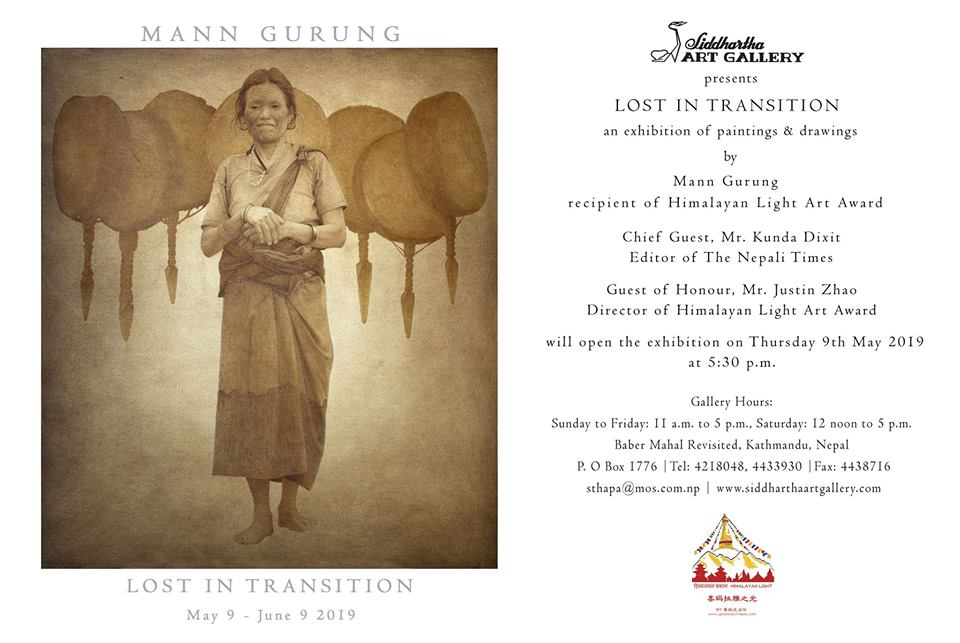 Lost in Transition by Mann Gurung