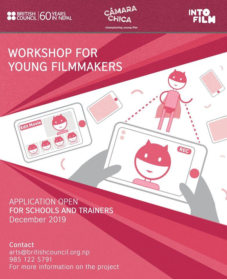 Camara Chica, Filmmaking for Children