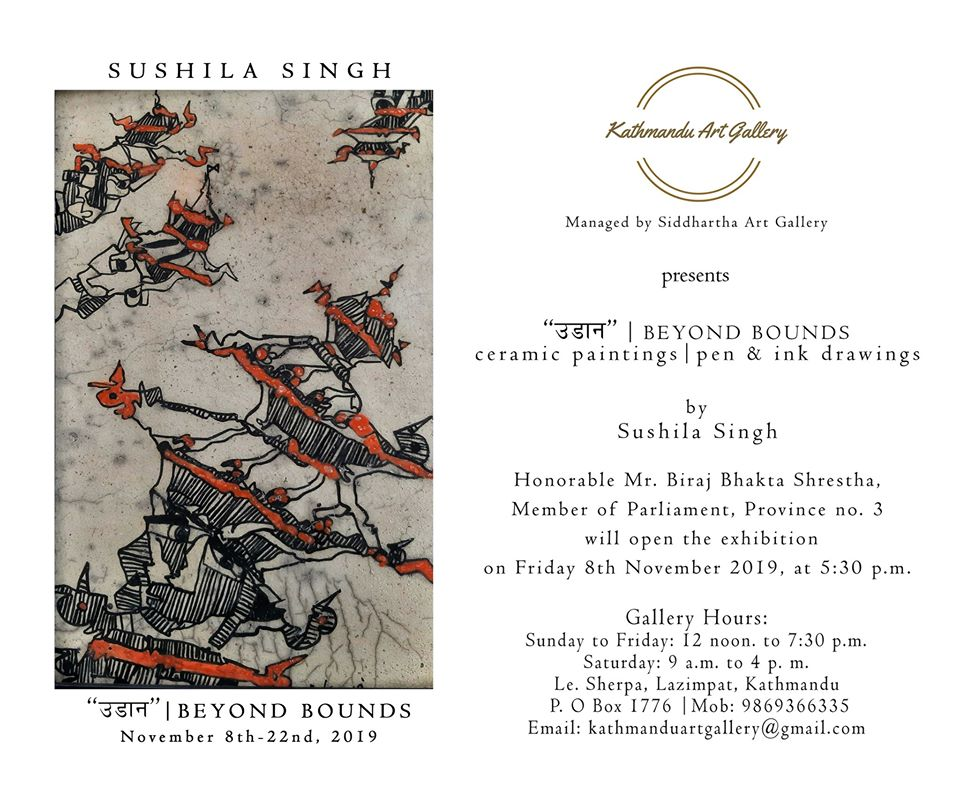 Ceramic Painting – Beyond Bounds by Sushila Singh