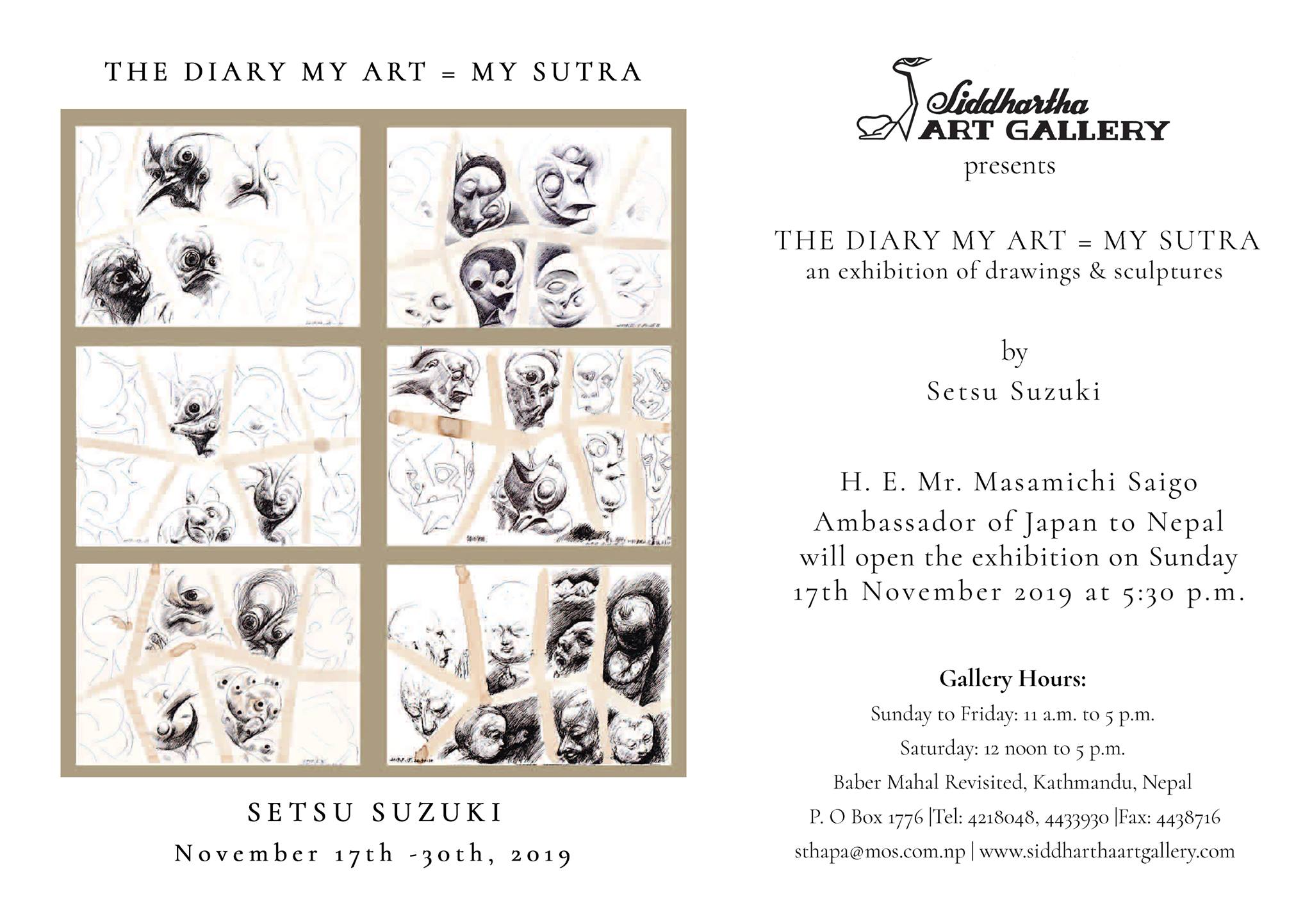 The Diary My Art = My Sutra