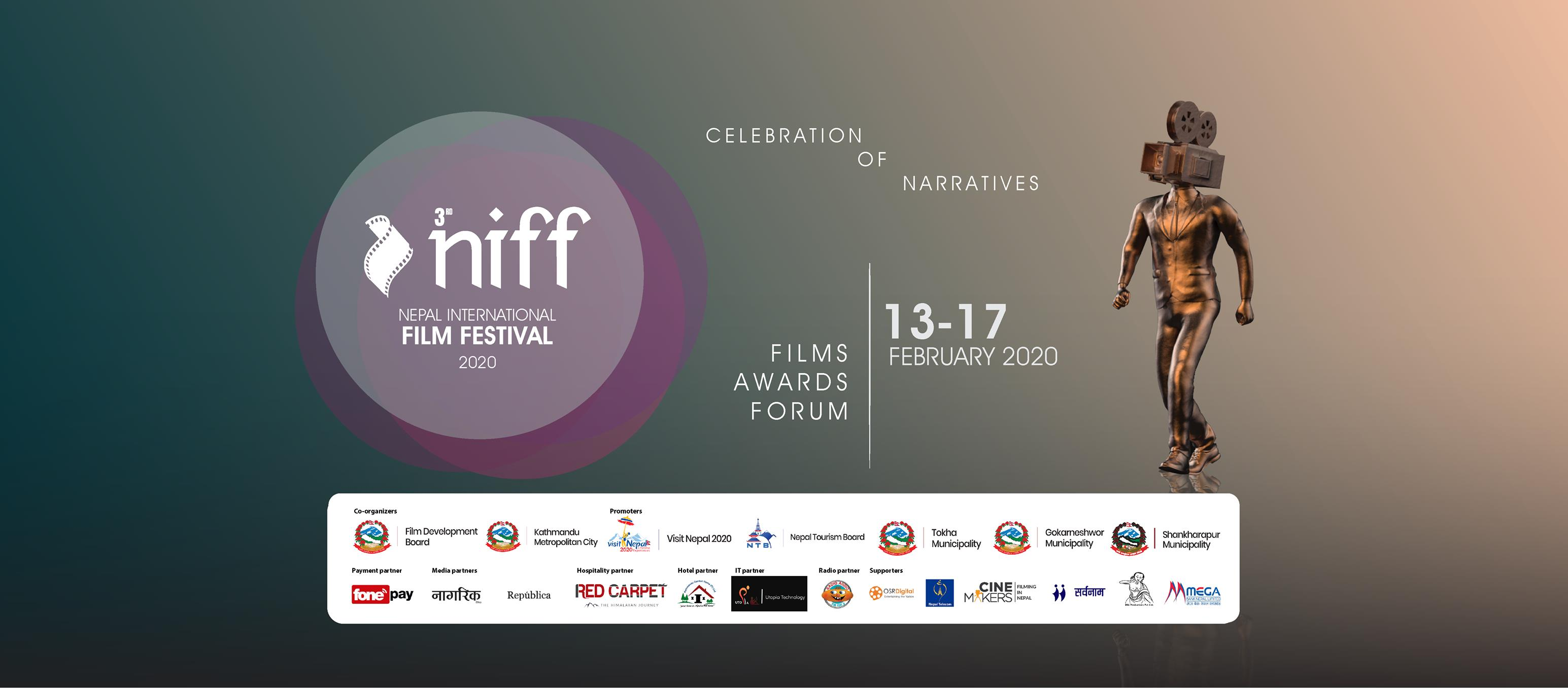 Nepal International Film Festival