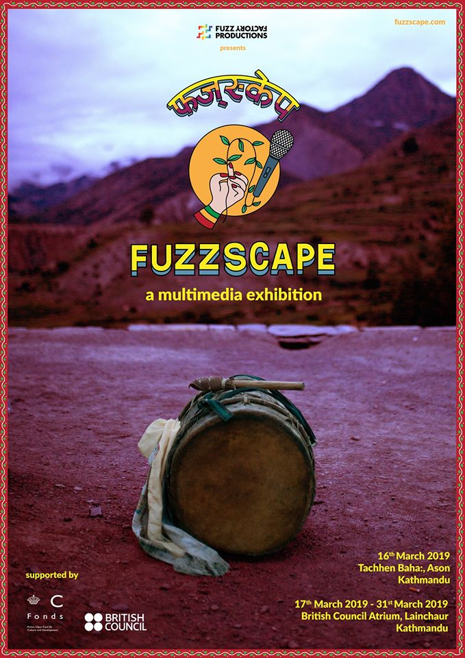 FUZZSCAPE : A Multimedia Exhibition