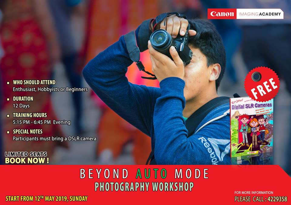 Beyond Auto Mode Photography Workshop – May 2019