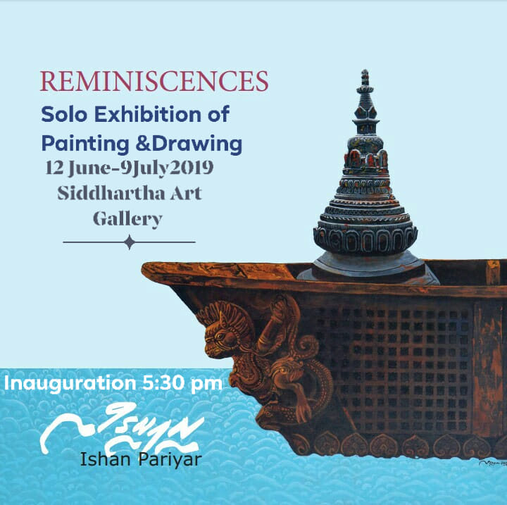 Reminiscences – Solo Exhibition of Painting & Drawing