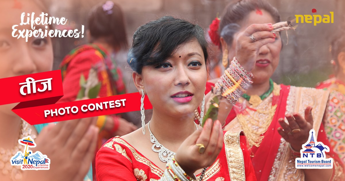 NTB Teej Photo Contest