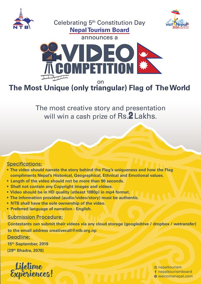 NTB Video Competition
