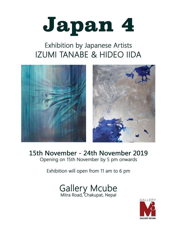 """JAPAN 4"" by Japanese Artists Izumi Tanabe and Hideo Iida."