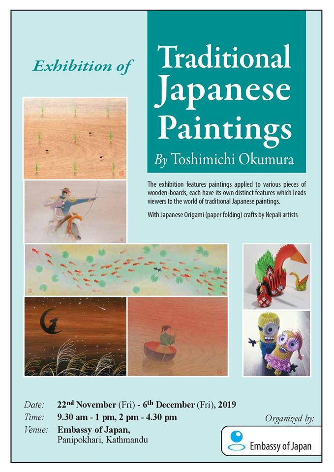 Exhibition of Traditional Japanese Painting