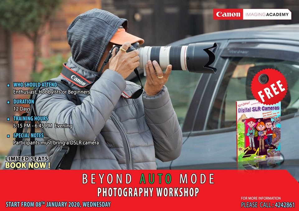 Beyond Auto Mode Photography Workshop – January 2020