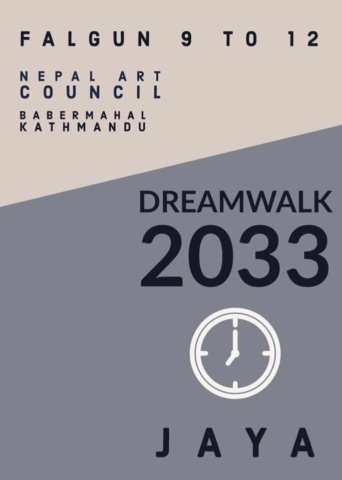 Dream Walk 2033
