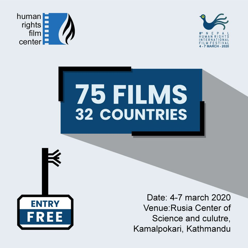 Human Right International Film Festival