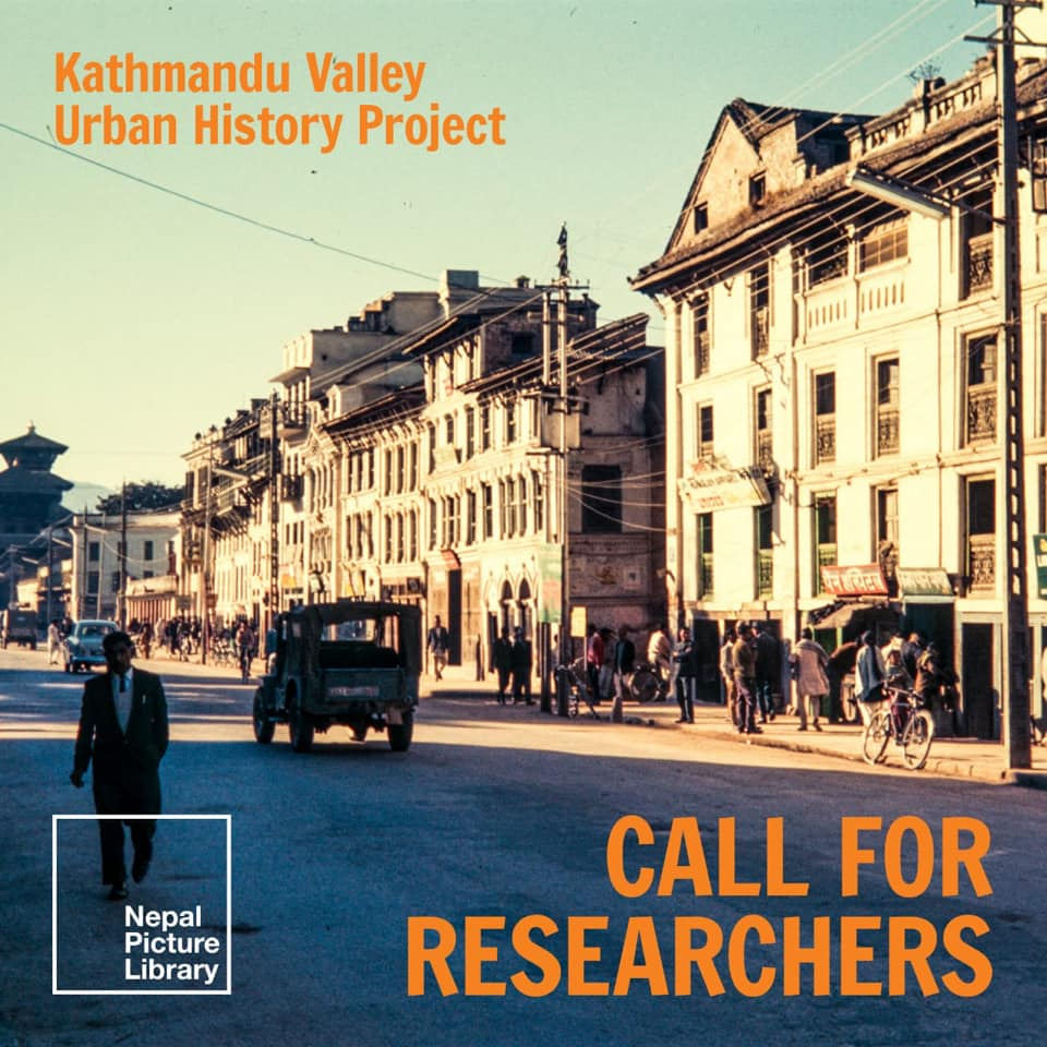 Kathmandu Valley Urban History Project