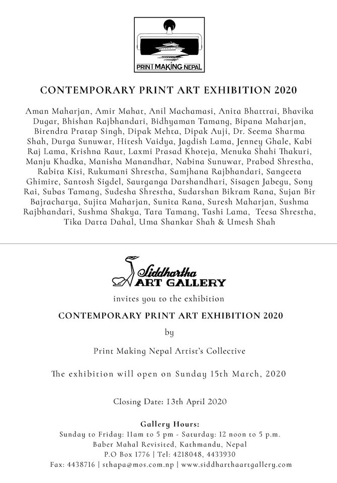 Contemporary Print Art Exhibition 2020