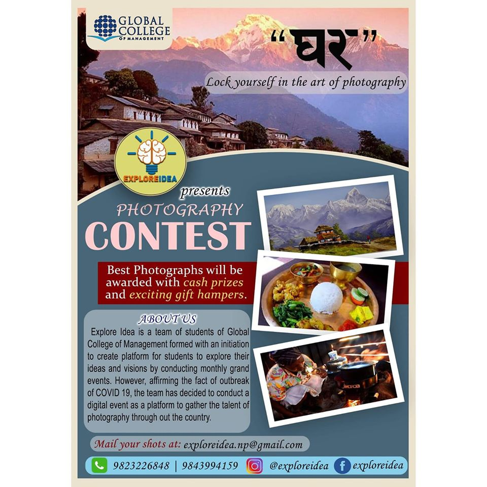 Ghar: Photography Competition