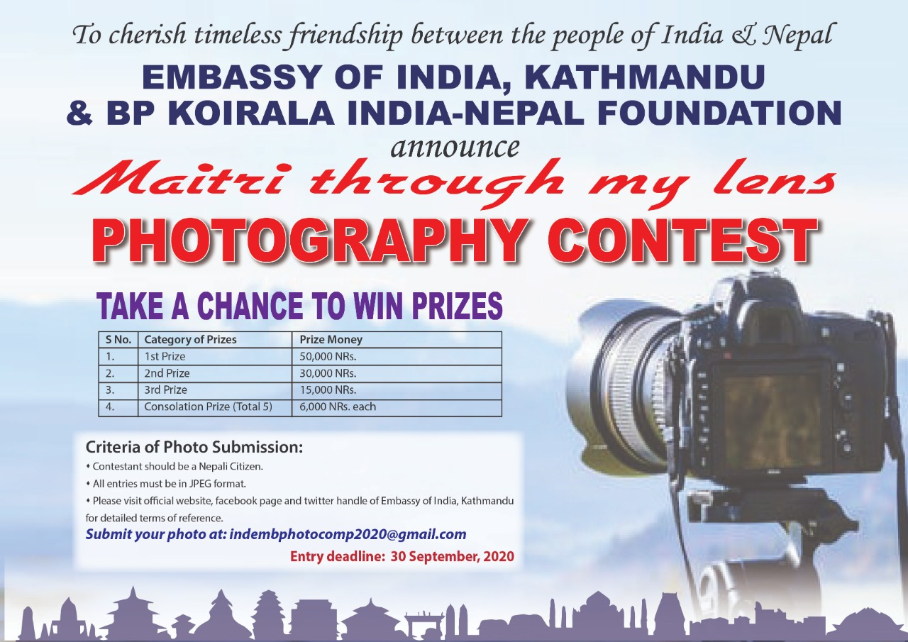 'MAITRI THROUGH MY LENS' PHOTOGRAPHY CONTEST