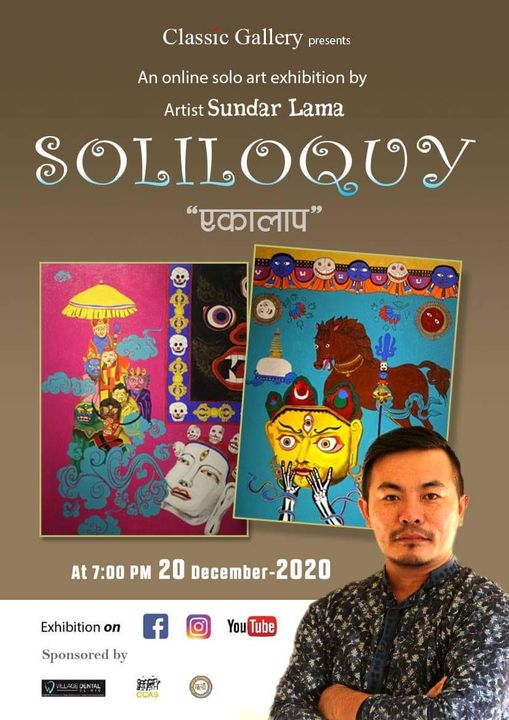 """Online Solo Art Exhibition of """" SOLILOQUY'"""