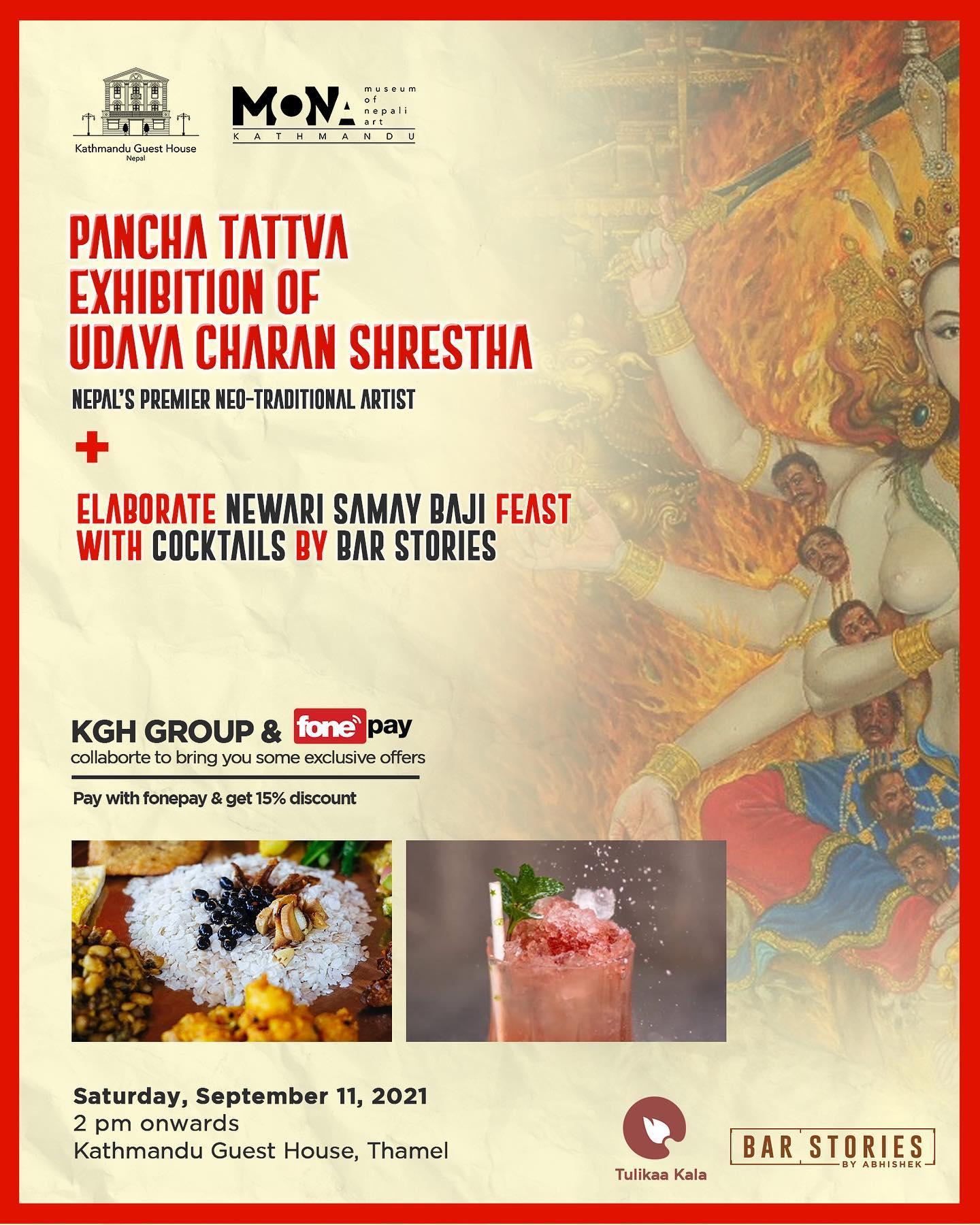 photokipa, Museum of Nepali Art